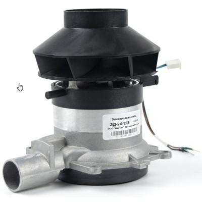 Autoterm - Pompe à air pour chauffages Air 2D / Planar 2D - 12 Volts