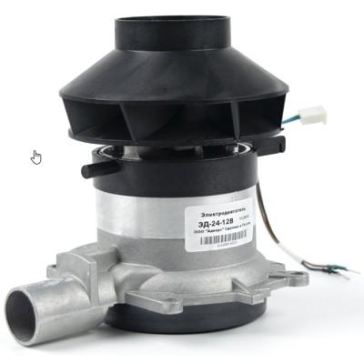Autoterm - Pompe à air pour chauffages Air 2D / Planar 2D - 24 Volts