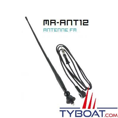 Boss marine - Antenne fm exterieure ...